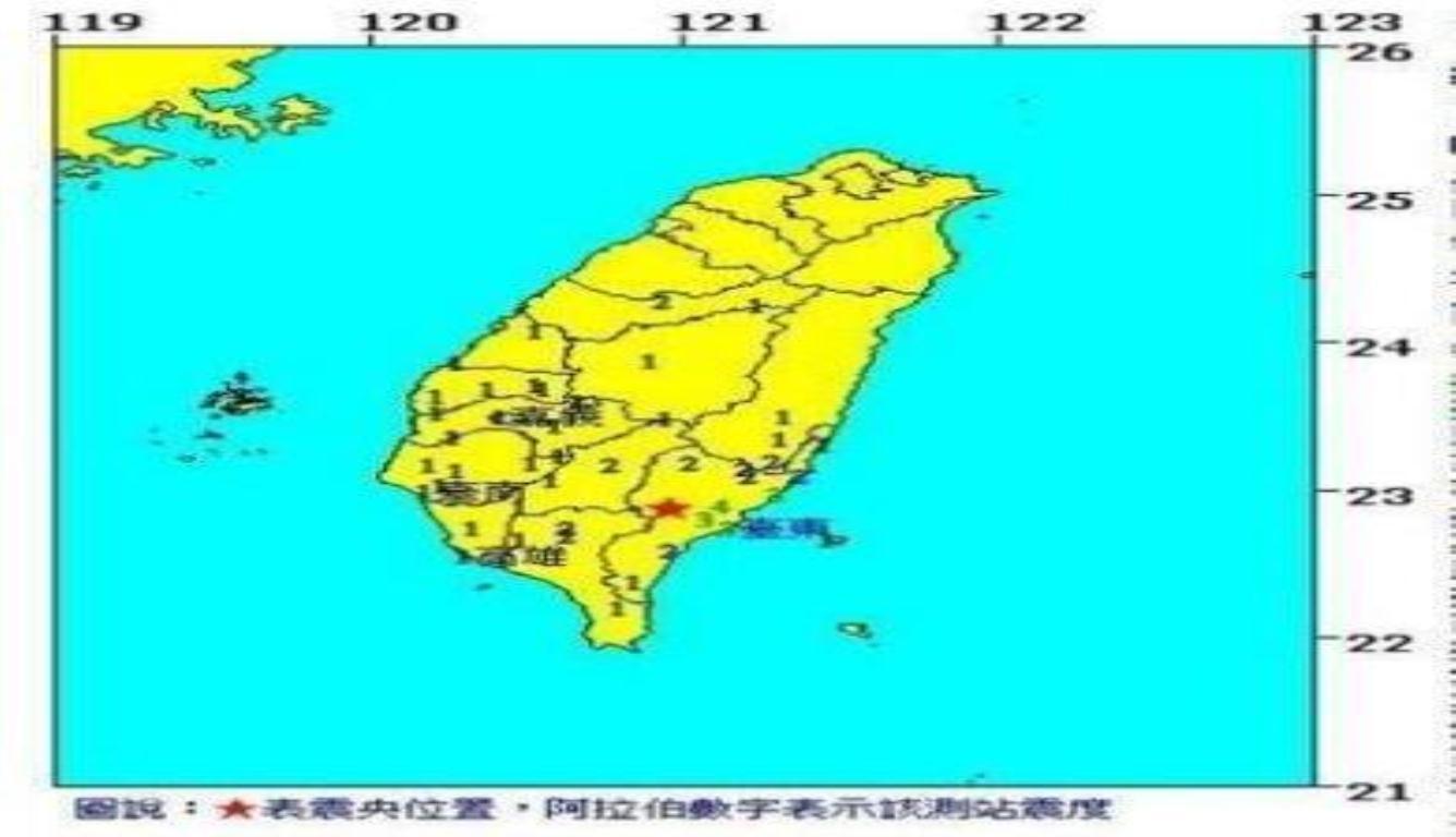 台湾台东县发生地震 无重大灾情传出