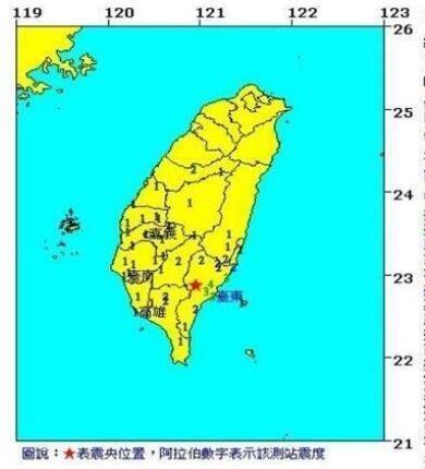 地震最新消息:台东县发生地震(多图)