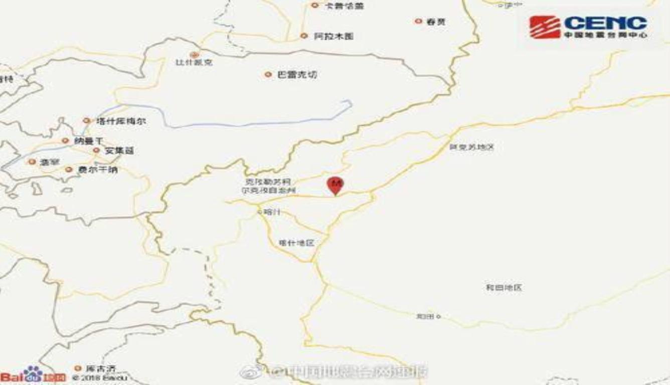 今日00时22分 伽师县发生4.8级地震