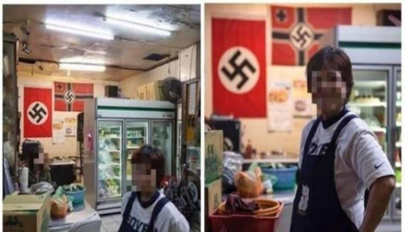 台湾一店铺挂纳粹旗 美摄影师谴责这种做法无知