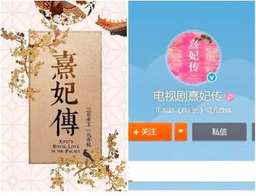 《如懿传》团队再推新作 何润东何泓姗或担任主演