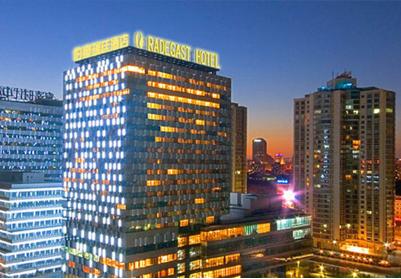 丁书苗旗下伯豪瑞廷酒店将重新开始拍卖