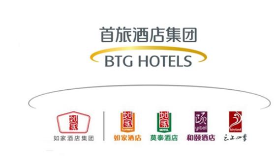 董事长突然逝世 首旅酒店重挫逾7%创新低