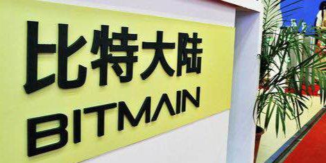 传比特大陆台湾分公司裁员50%