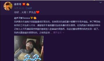 """尹子维徐冬冬认爱秀甜蜜 """"大嫂""""终于找到了""""大哥"""""""