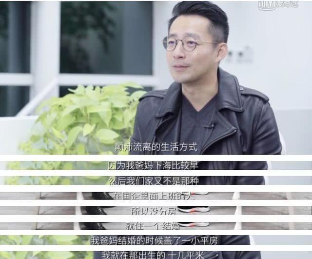 汪小菲谈家境拒绝京城四少名头 自曝非富二代