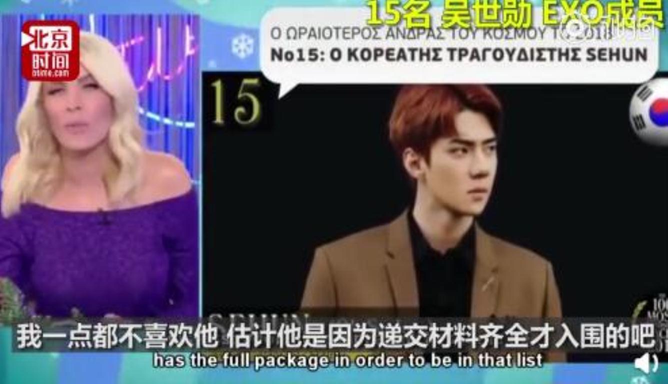 希腊节目嘲讽韩国男星 好看的韩国男人都灭绝了?
