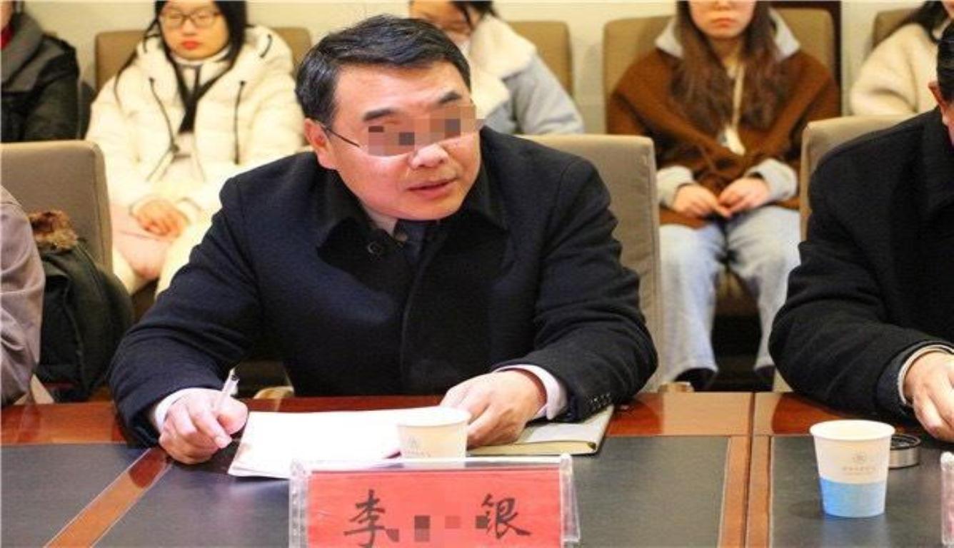 副校长出轨女生致其流产 江苏省纪委已介入调查