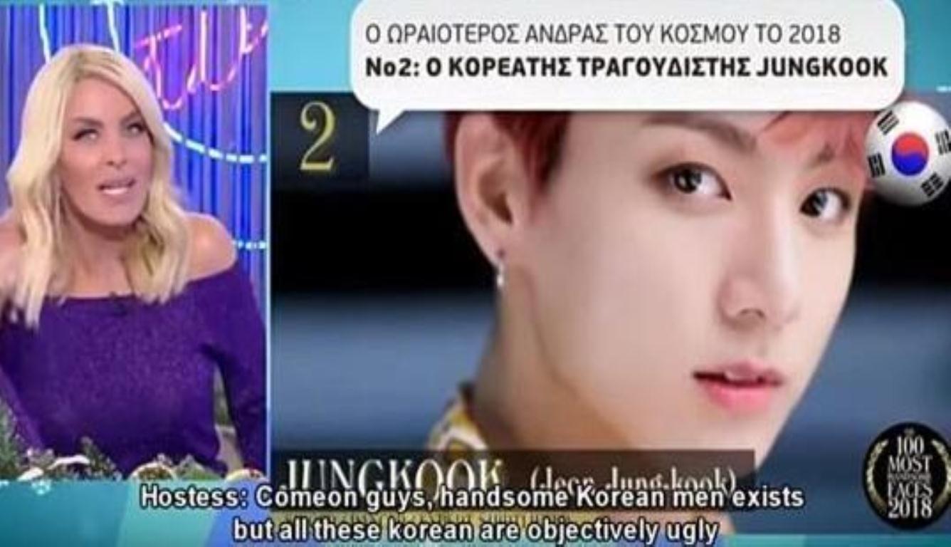 希腊嘲讽韩国男星 妆画太浓像个女人