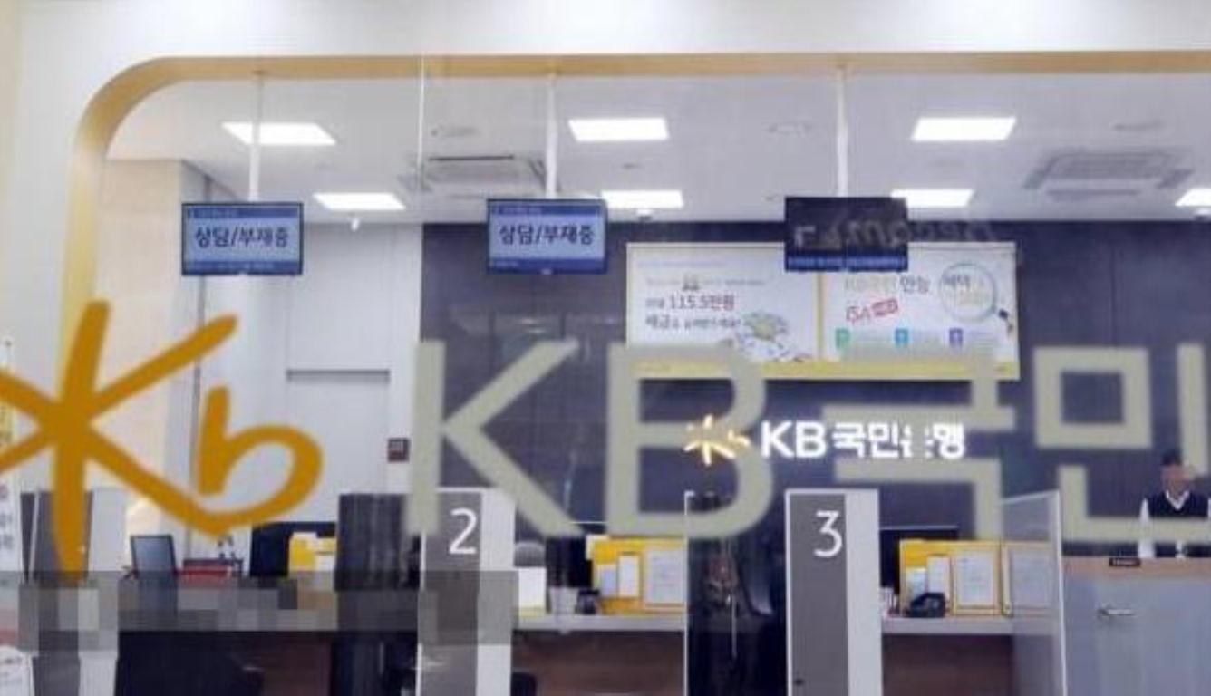 因工资等制度问题没有谈拢 韩国民银行罢工