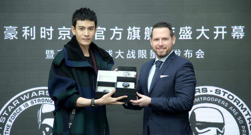 豪利时 (Oris) 京东官方旗舰店盛大开幕 发布星球大战合作的限量版腕表