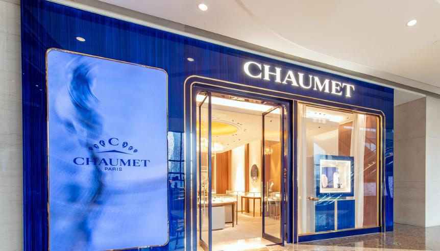 尚美巴黎 (Chaumet) 上海国金中心高级精品店隆重揭幕!