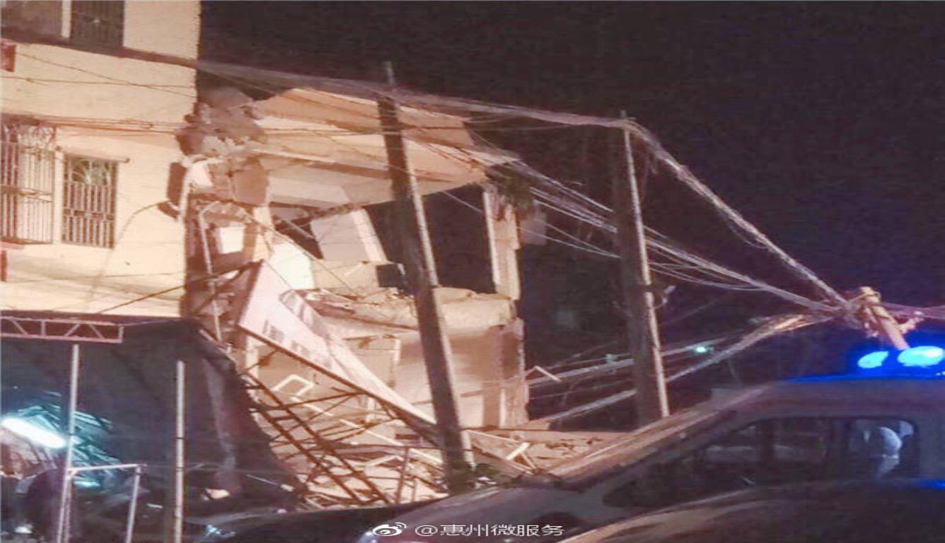 广州惠州楼房倒塌 受损建筑物内所有居民都已撤离
