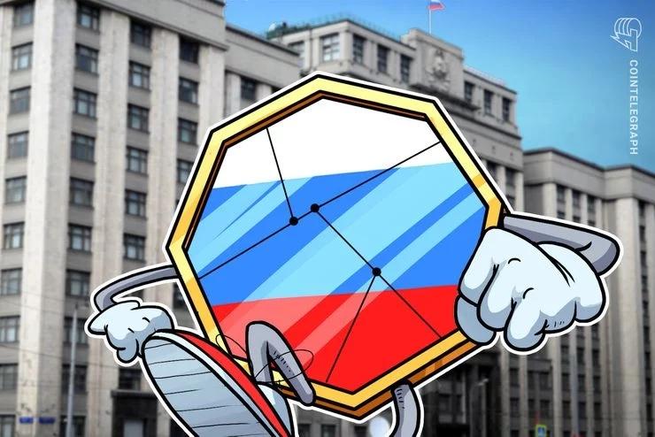 俄罗斯议会主席:下次会集中讨论数字经济法案