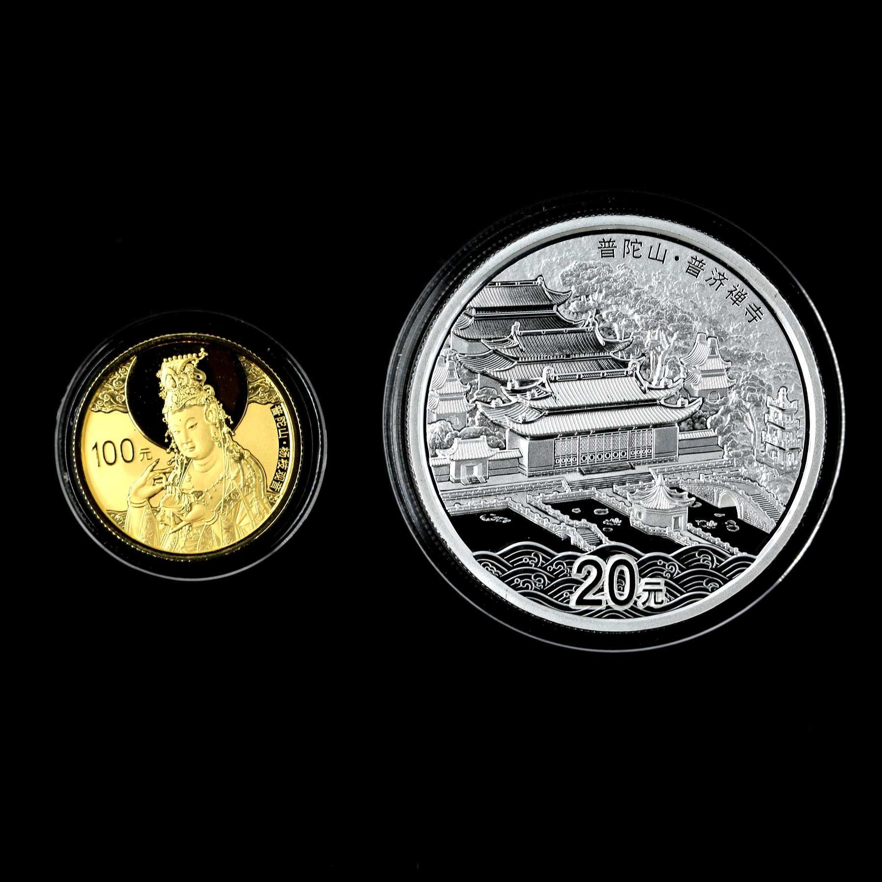 2013年普陀山金银币价格多少?