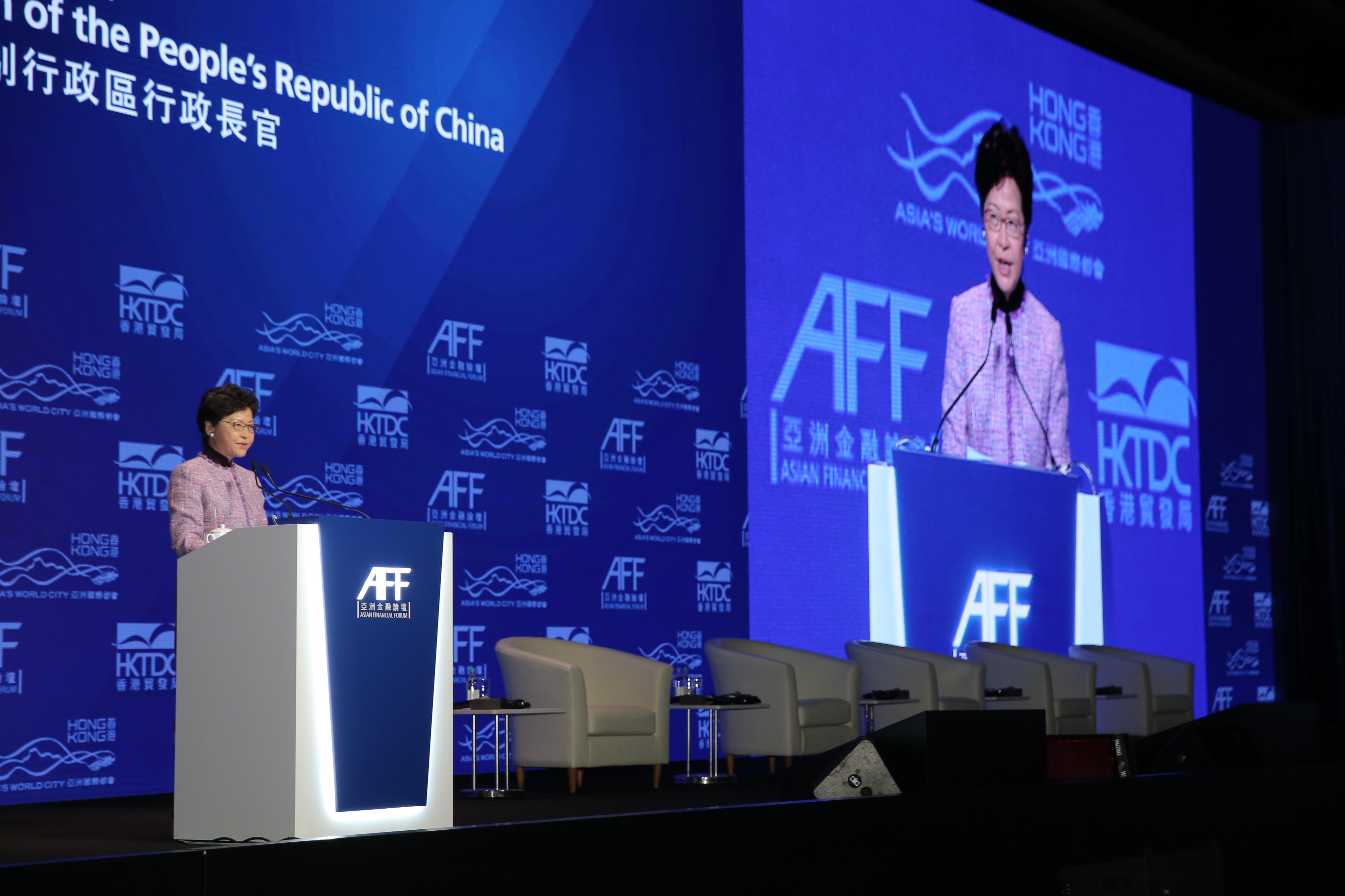 林郑月娥:香港本地银行将获得第一批虚拟银行牌照