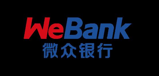 微众银行:以公益理念助推普惠金融