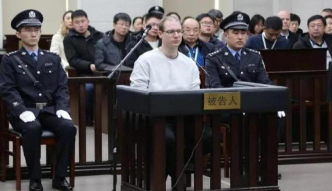 在中国获死刑 犯走私毒品罪的加拿大人上诉