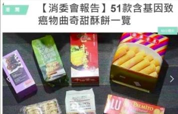 曝谢霆锋旗下饼干致癌 粉丝澄清:两个概念 要理性看待问题