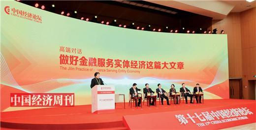 2019中国教育经济评论_2011 中国教育经济评论