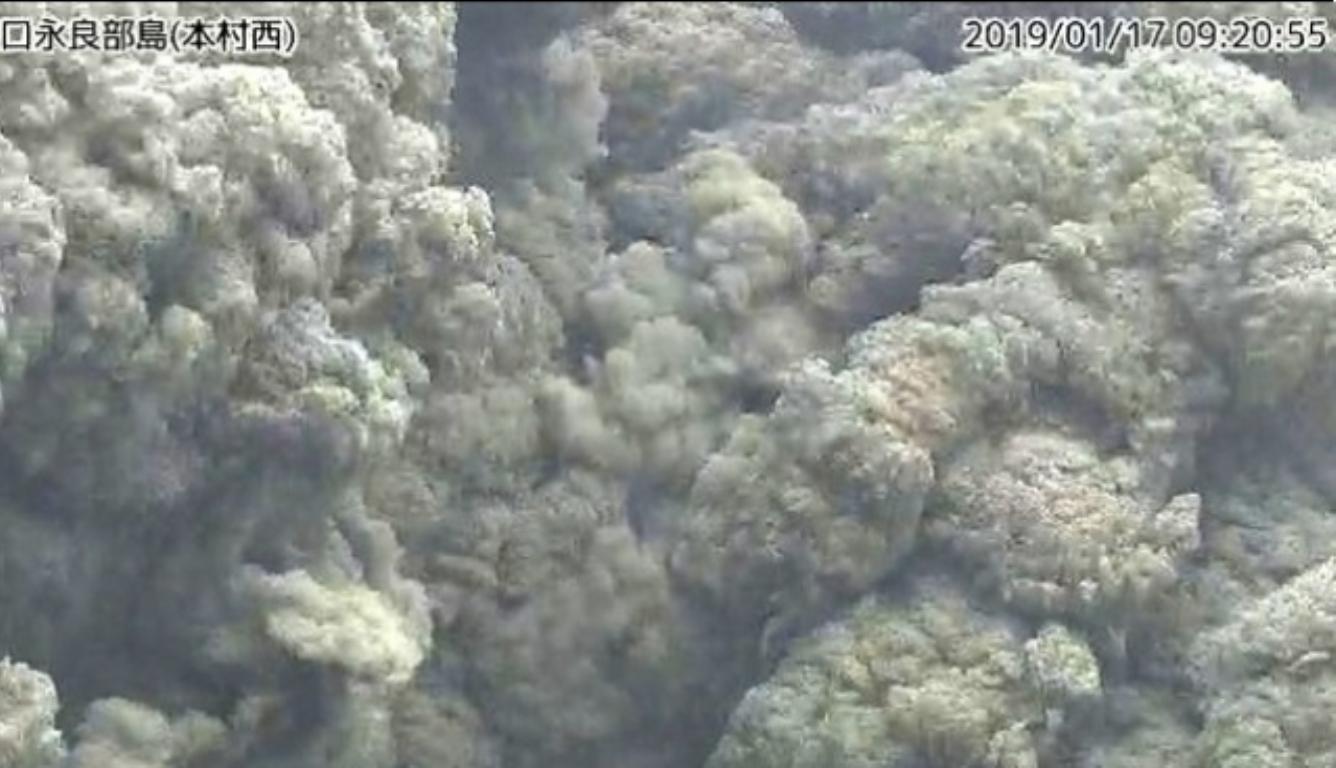 日本火山喷发 气象厅呼吁在当地民众注意保持警惕