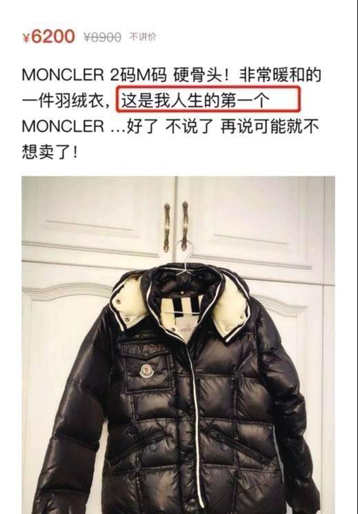 """沈梦辰回应卖假货 表示自己是""""绝对的良心卖家"""""""