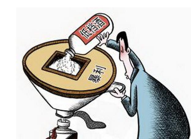 高栏港区市场监督管理局查获近400瓶假冒名酒