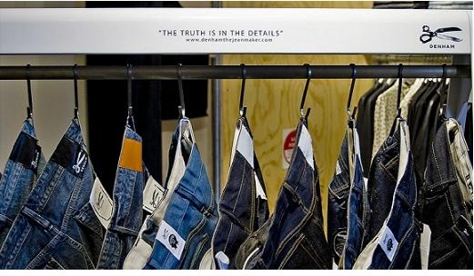 赫基集团拟收购荷兰牛仔品牌Denham 进军高端牛仔市场