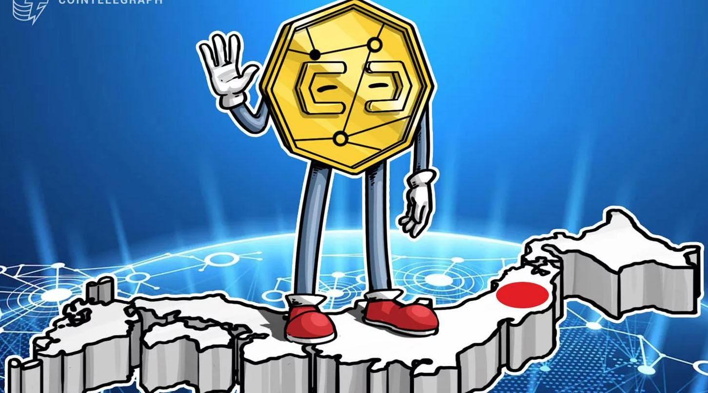 日本区块链公司Crypto Garage获