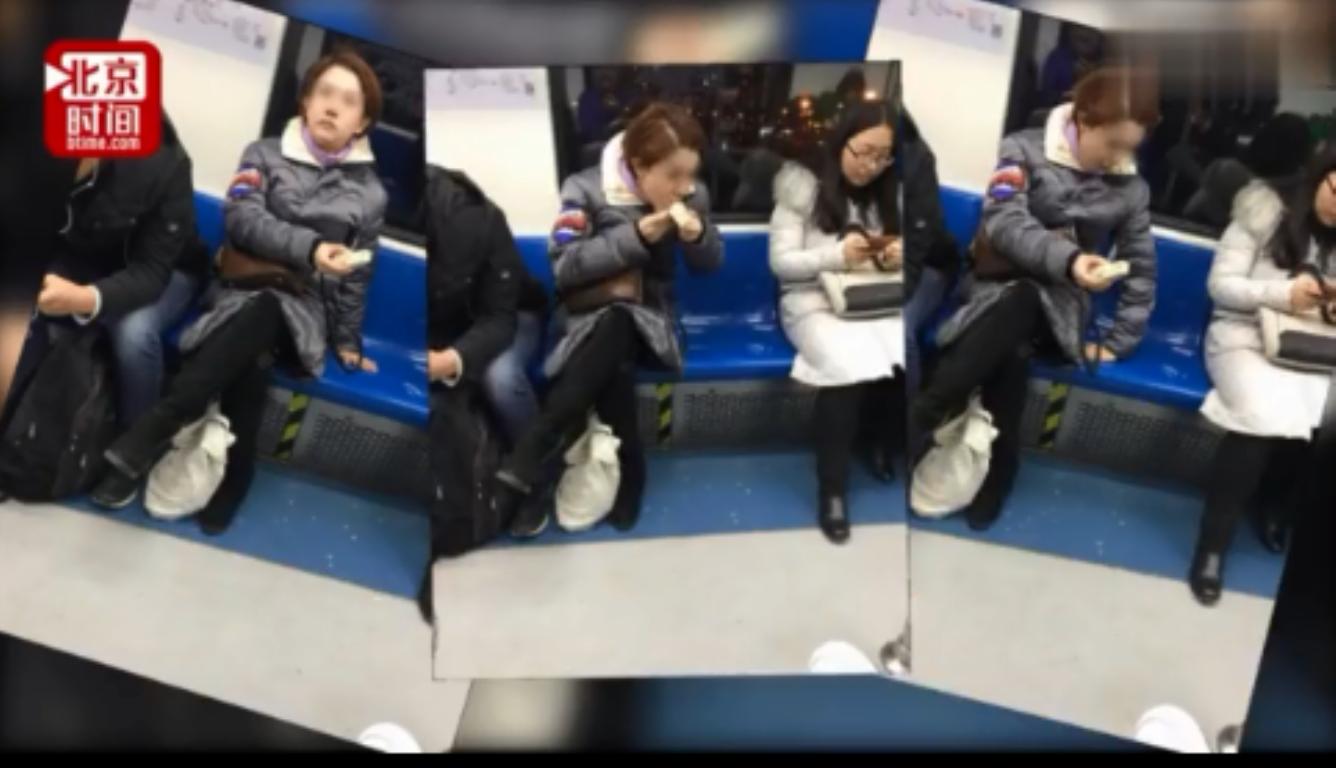 凤爪女转战北京地铁 素质何在?