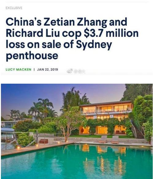 刘强东章泽天悉尼豪宅售出 净赔1300万元
