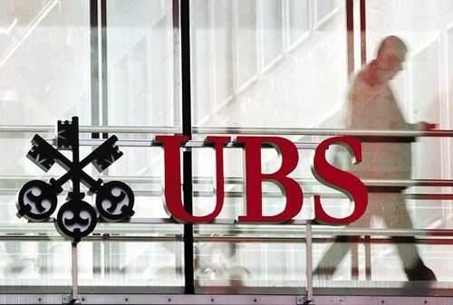 瑞银公开四季度财报 多项业务利润低于市场预期