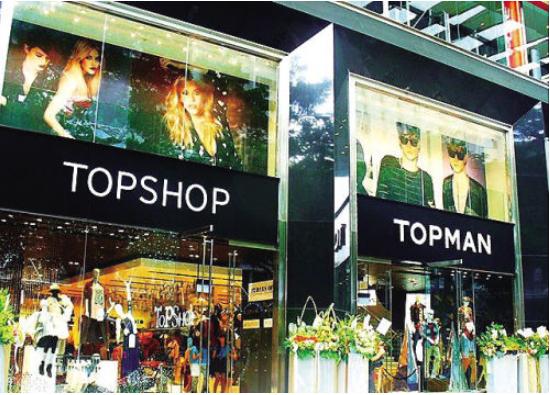 Topshop母公司已关闭210家店 旗下100家门店租约将到期