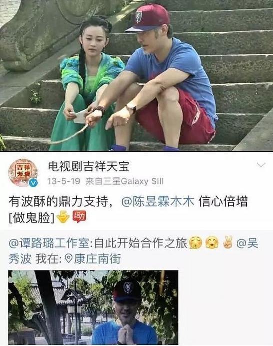 六年前赵丽颖做陈昱霖配角 如今两人天差地别