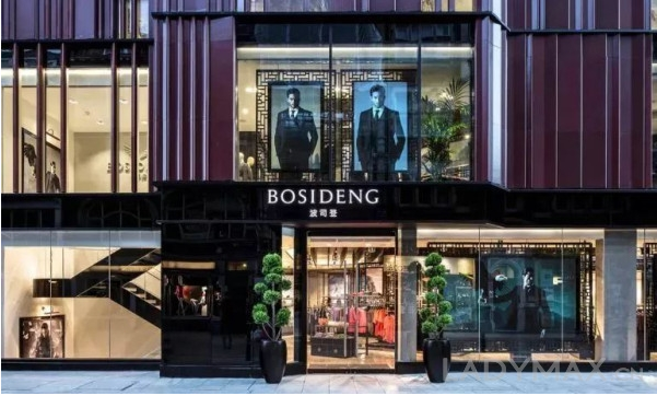 波司登成去年服饰零售最大黑马 市值增加了80亿!