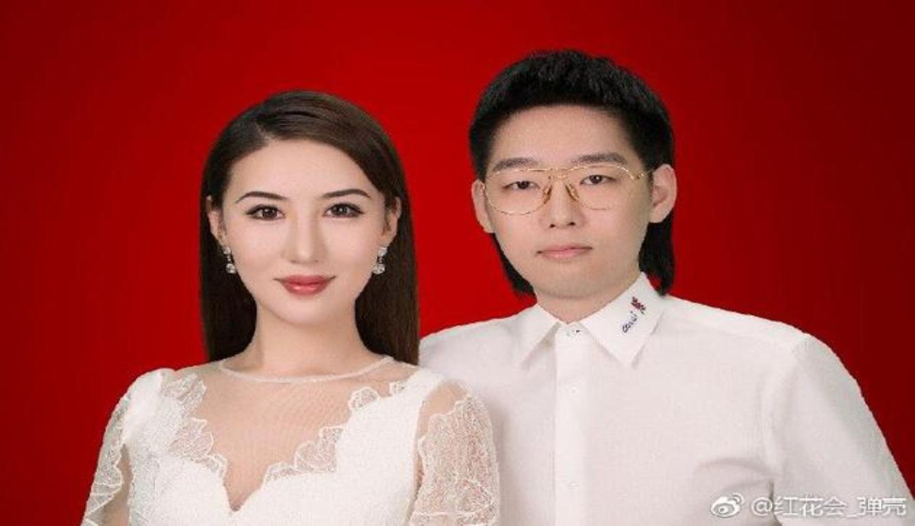 红花会弹壳宣布结婚 与妻子站在一起十分幸福