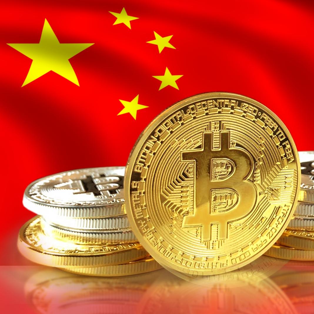 2019货币排行榜_2019数字货币交易所最新排名全球前十你了解几个?