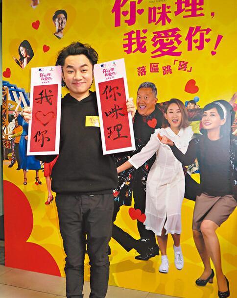 王祖蓝鼓励市民诉意见 言以汪明荃作榜样