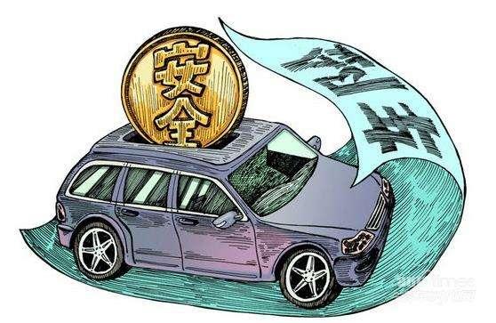 江西吉安12家财产保险公司开展车险理赔服务测试
