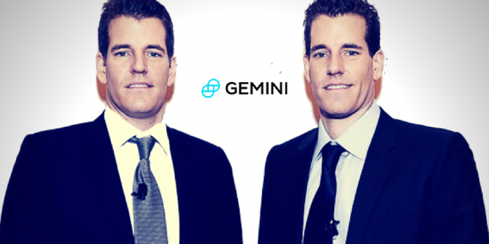 加密货币交易所Gemini完成SOC2 Type1安全合规审查