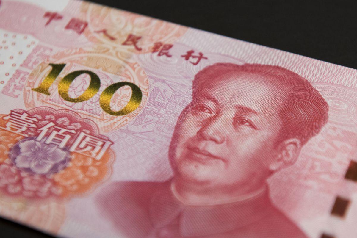 人民币成为第四大计价货币债券