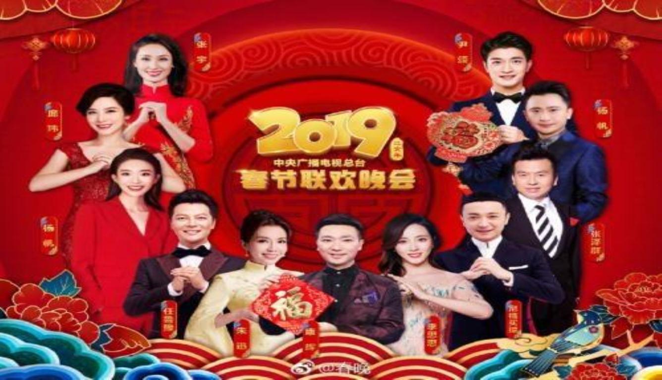 央视春晚主持人公布 这五位将担任北京主会场主持人