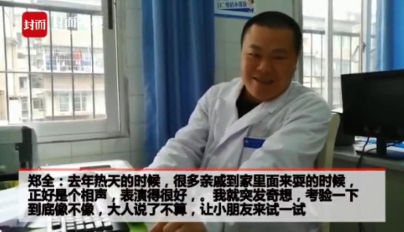 """医生撞脸岳云鹏 亲闺女也没搞清""""哪一个爸爸"""""""
