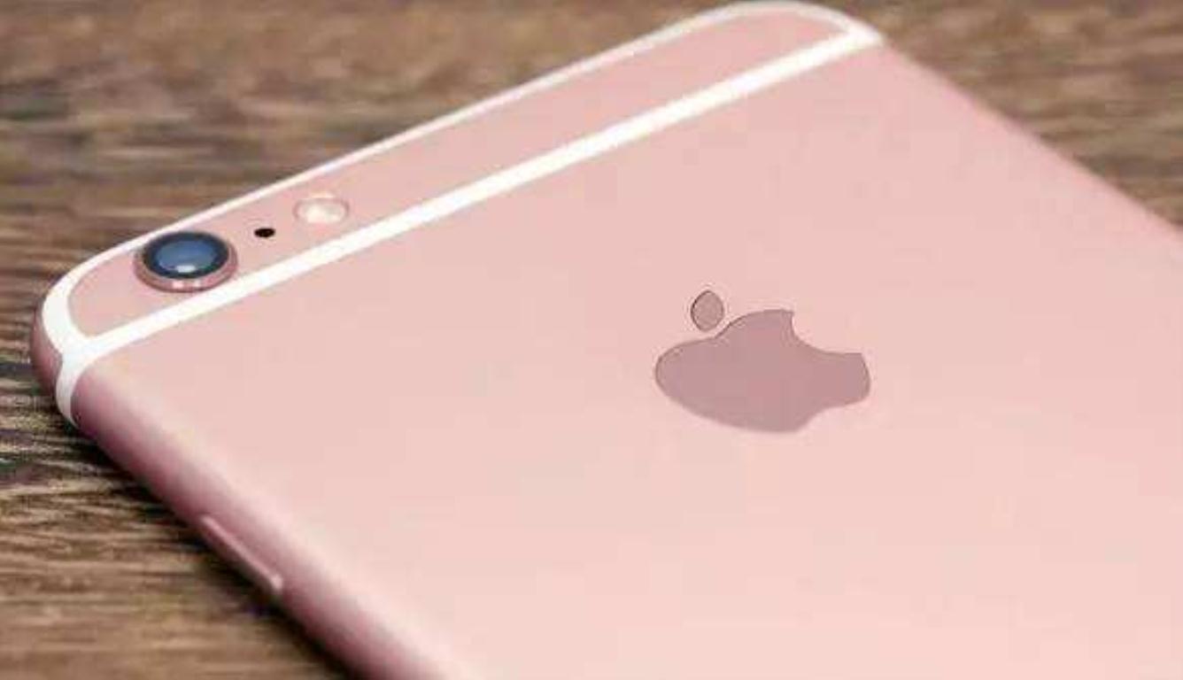 苹果手机漏洞严重 这一让不少用户非常恐慌