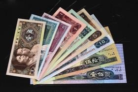 """一定要了解!人民币收藏市场中的""""陷阱"""""""