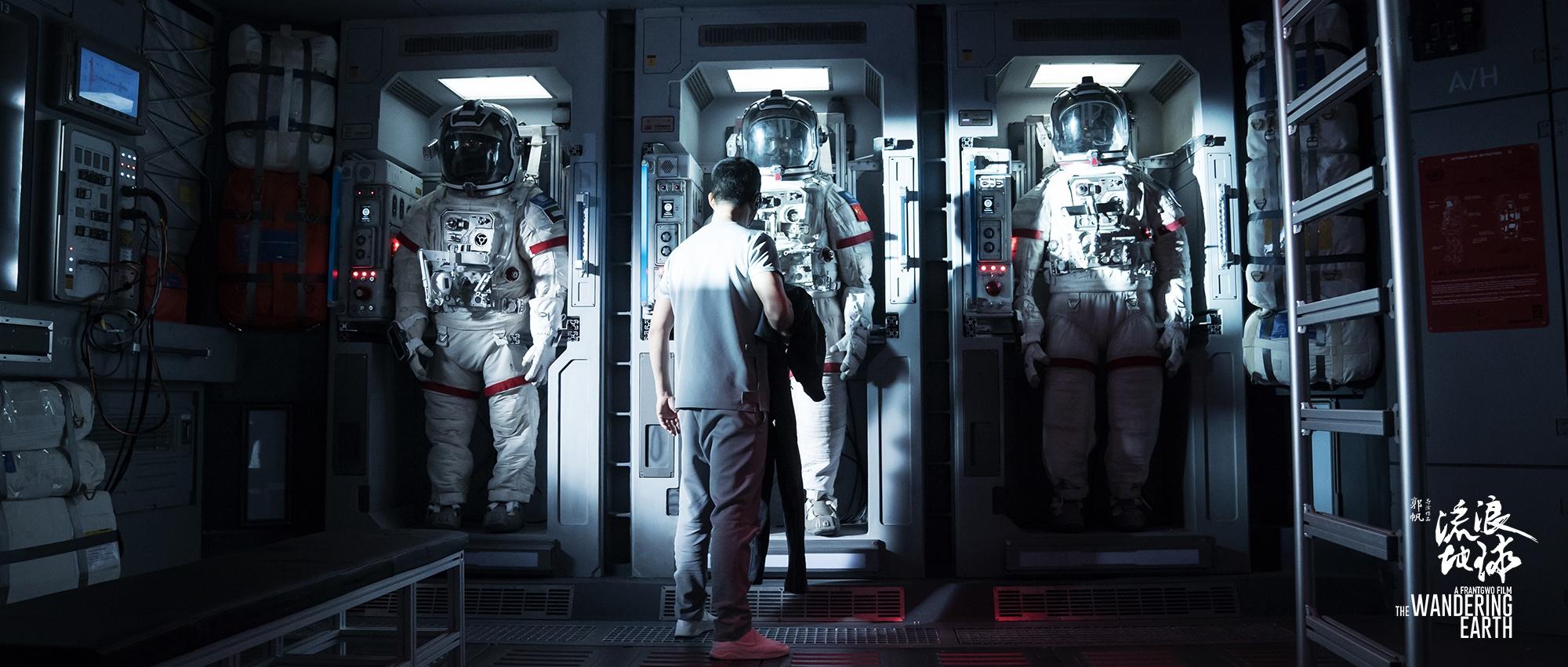 """流浪地球破20亿! """"中国科幻电影真的启航了"""""""