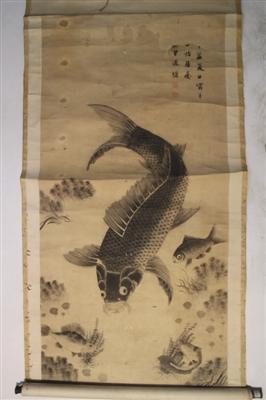 清代《鱼乐图》鉴赏