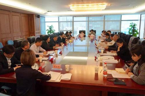 中宝协(GAC)宝石鉴定师证书考培合作研讨会在京举办