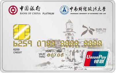 中南白联名卡£¬一张终身免年费的白金信用卡£¡