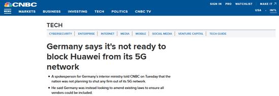 德国:不打算将任何一家公司排除在5G网络之外